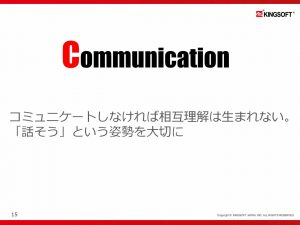 KINGSOFT Communication