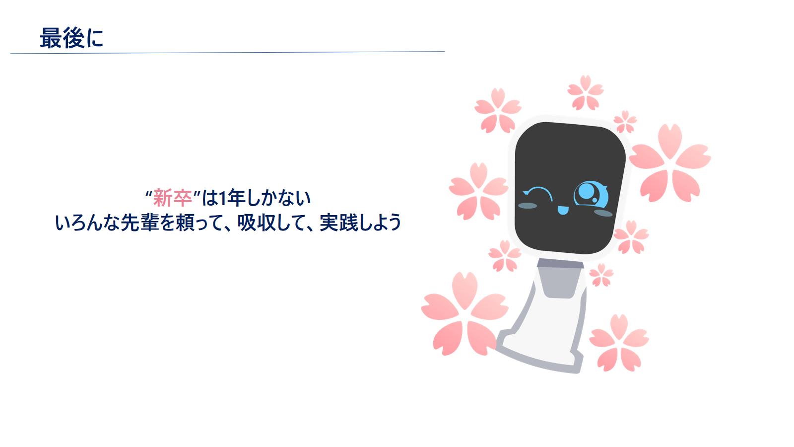 先輩社員紹介③