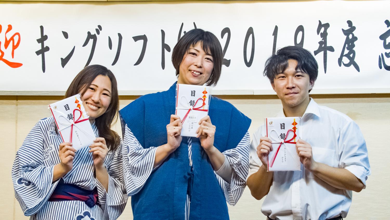 mokurokubohnen_kai-14